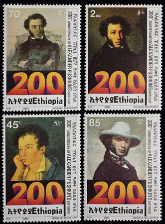 A series of stamps from four pieces published in Ethiopia in honor of 200 years since the birth of the Great Russian poet AS Pushkin.