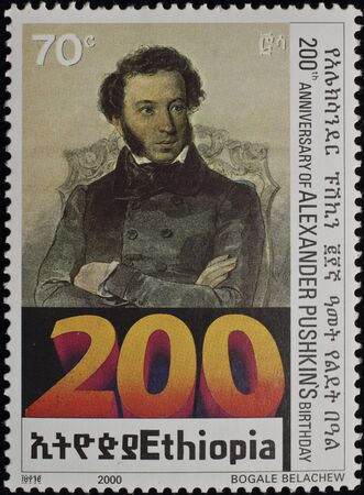 Stamps are published in Ethiopia in honor of 200 years since the birth of the great Russian poet AS Pushkin.