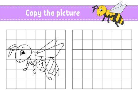 Abeja rayada .. Copia la imagen. Páginas de libros para colorear para niños. Hoja de trabajo de desarrollo de educación. Juego para niños. Práctica de escritura a mano. Carácter divertido. Ilustración de vector de dibujos animados lindo.