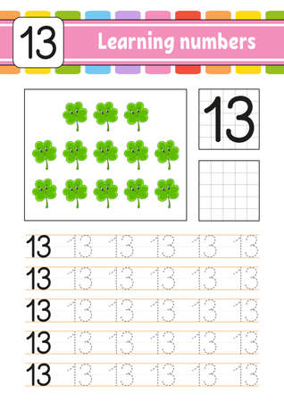 Trace and write numbers. Handwriting practice. Learning numbers for kids. Education developing worksheet. Activity page. Game for toddlers. Isolated vector illustration in cute cartoon style. Illustration