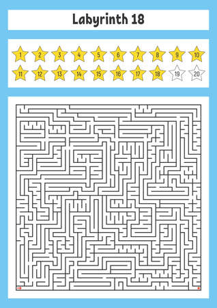 Square maze. Game for kids. Puzzle for children. Labyrinth conundrum. Color vector illustration. Find the right path. The development of logical and spatial thinking. Archivio Fotografico - 158167892