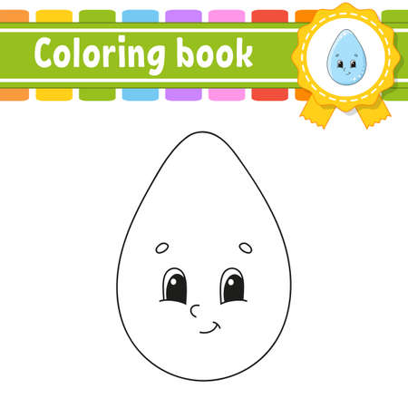 Coloring book for kids. Cheerful character. Vector illustration. Cute cartoon style. Black contour silhouette. Isolated on white background.