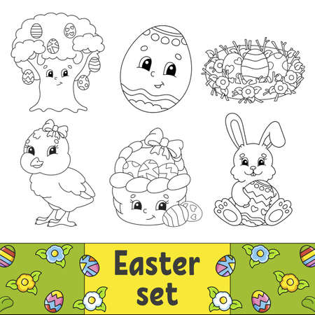 Coloring book for kids. Easter clipart. Cheerful characters. Vector illustration Cute cartoon style. Black contour silhouette Isolated on white background. 矢量图像