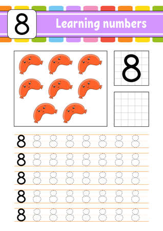Number 8. Trace and write. Handwriting practice. Learning numbers for kids. Education developing worksheet. Activity page. Isolated vector illustration in cute cartoon style. Иллюстрация