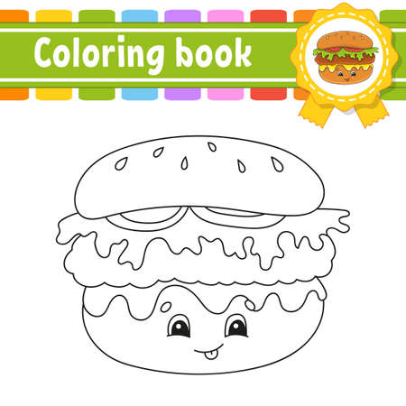 Coloring book for kids. Cheerful character. Vector illustration. Cute cartoon style. Black contour silhouette. Isolated on white background. Barbecue theme. Иллюстрация