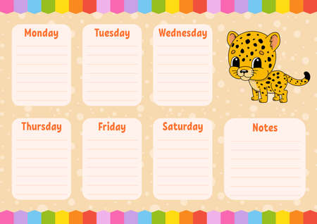 School schedule. Timetable for schoolboys. Spotted jaguar. Empty template. Weekly planer with notes. Isolated color vector illustration. Cartoon character.