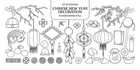 Set of isolated Chinese New Year decoration. Cute hand drawn vector illustration in black outline and white plane on white background. Vectores