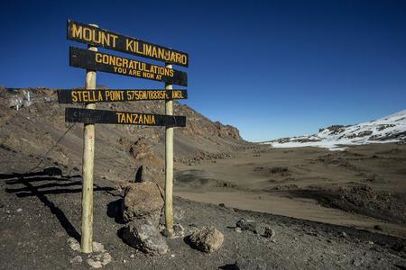kilimanjaro: limbing the mount Kilimanjaro, Machame route - Stella Point (5756m) - the last milestone before the top Stock Photo
