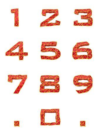 ardent: isolated letters alphabet set frame on white background Stock Photo
