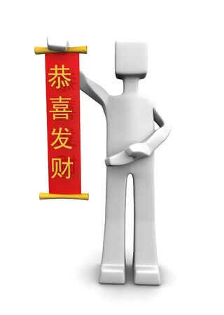 gift of hope: man presenting a greeting fortune of wealth message for chinese new year 3d illustration Stock Photo