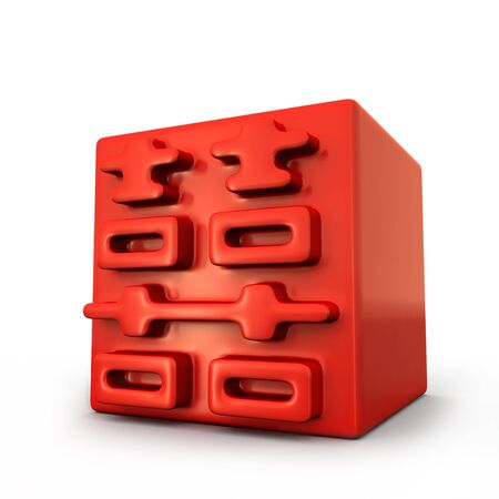 Chinese traditional double happiness for weddings cube 3d design element photo