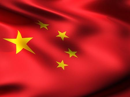china flag: China country flag 3d illustration Stock Photo