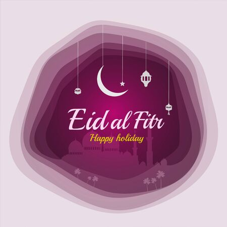 dome type: Vector holiday illustration of Eid-al-Fitr retro label. lettering composition of muslim holy month