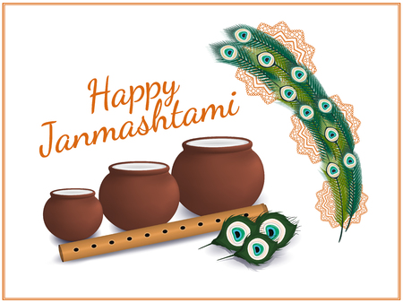 Happy Janmashtami. Indian festival. Dahi handi on Janmashtami, celebrating birth of Krishna.