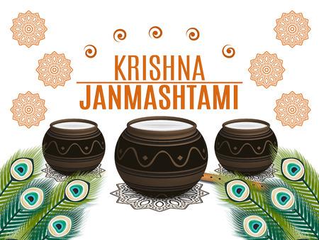Holiday Symbols Krishna Janmashtami. Broken Pot of yoghurt, peacock feather, flute and sweets.