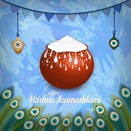 Vector illustration of Happy Krishna Janmashtami background with pot of cream. Dahi Handi Иллюстрация