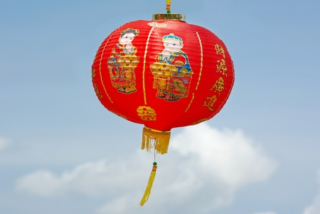 Traditional red Chinese New Year Lantern photo