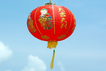 The traditional red Chinese New Year Lantern  photo