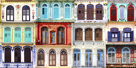 Collage of the ancient unique windows. Melaka, Malaysia photo