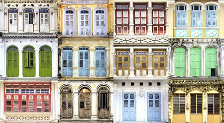 casa colonial: Collage de las antiguas ventanas �nicas Georgetown, Malasia Foto de archivo
