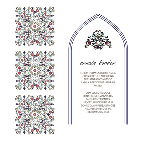 Vector decorative frame. Elegant element for design template, place for text.Floral border. Lace decor for birthday and greeting card, wedding invitation. Vetores