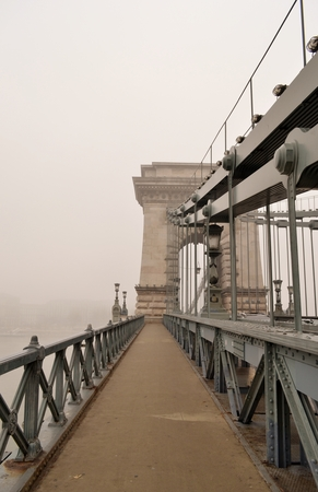 Chain bridge in Budapest photo