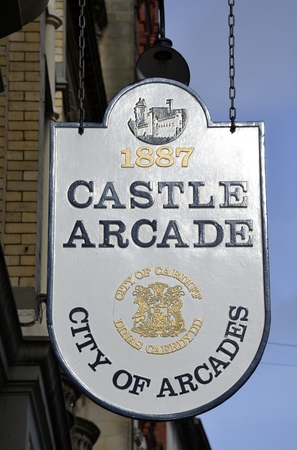 arcade: Castle arcade sign from Cardiff