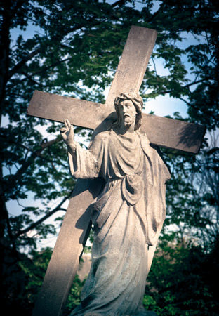 Holy Cross of the Lord Jesus Stock Photo