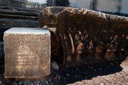 Ancient greek stone inscriptions