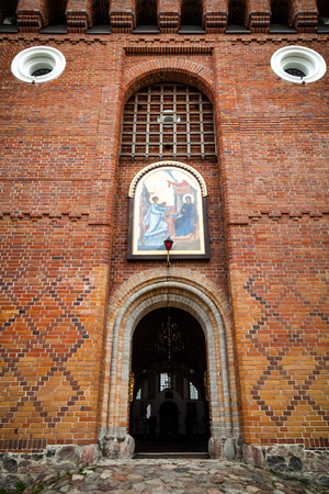 Front Entrance of Orthodox Monastery in Suprasl Poland