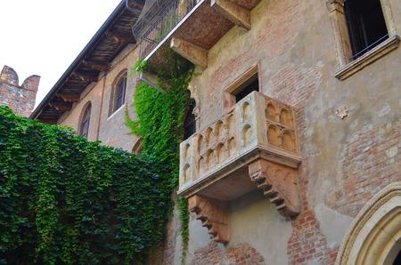romeo and juliet: Romeo and Juliet Balcony