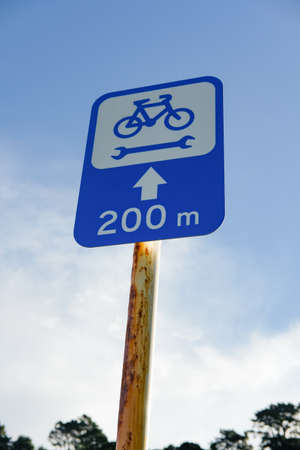 Sign indicating a bicycle repair station 200m ahead