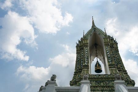spirituell: Wat pho in thailand Stock Photo