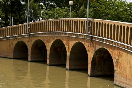 Old concrete bridge in the park  Stock Photo - 13605837