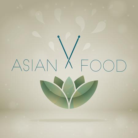 Asian food icon Иллюстрация