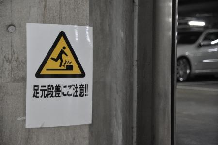 경고 단계