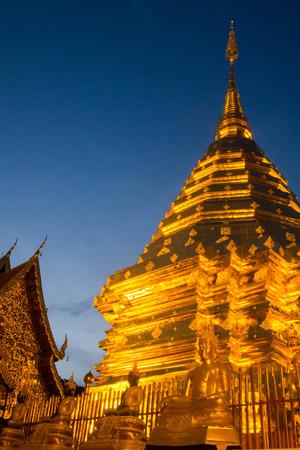 doi: Doi Suthep Pagoda