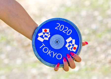 Olympic disc is going to fly to Tokyo in 2020 Stock Photo