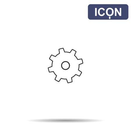 cog gear: gear icon vector Illustration