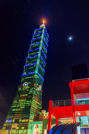 Taipei Taiwan  March 27 2015: Taipei 101 is the landmark super tall skyscraper in Taipei Taiwan.