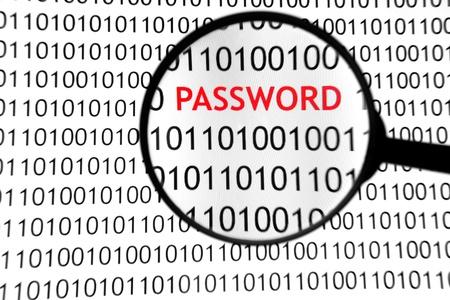 Ikili kod ve şifre metin, bilgisayar için büyük bir kavram, teknoloji ve online güvenlik ile online bilgisayar ekran görüntüsü. Stock Photo