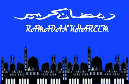 Illustration Vector Graphic of Ramadan Kareem Arabic Mosque, template for banner, invitation, poster, card for the celebration of Muslim community festival Illustration