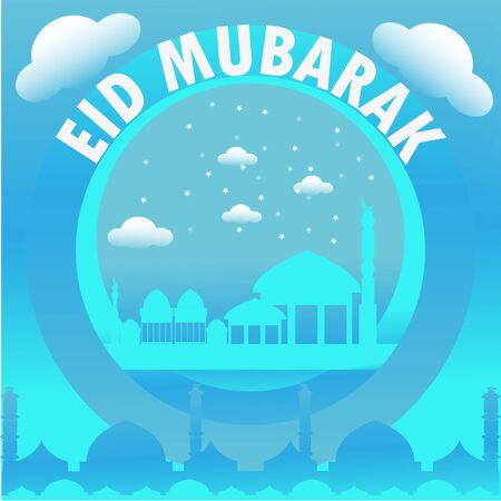 Illustration Vector Graphic of Eid Mubarak Moslem card