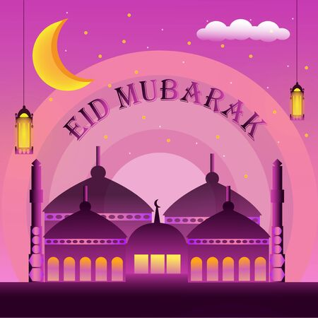 Illustration Vector Graphic of Eid Mubarak Moslem card With Mosque Lamp