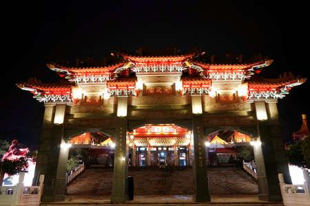 nightview of Wenwu temple in Sun Moon Lake, Nantou, Taiwan