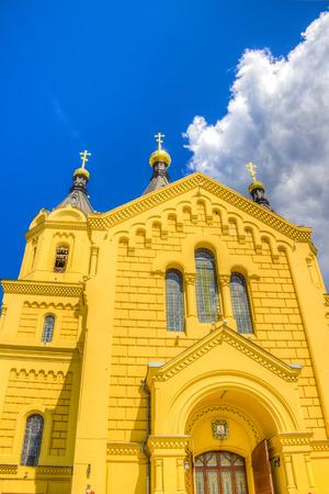 nevsky: Alexander Nevsky Cathedral Nizhny Novgorod region Russia Stock Photo