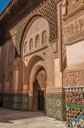 Entrance of Marrakech madrasa