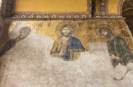 Mosaic in Hagia Sophia Editorial