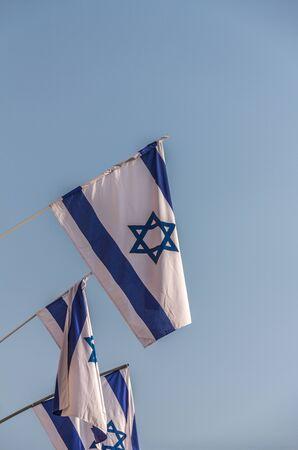 이스라엘의 깃발 스톡 콘텐츠
