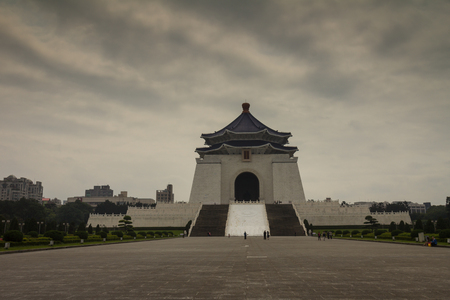 Chiang Kai-shek Memorial Hall in Taipei Taiwan Editorial